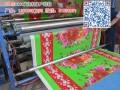 流延覆膜机 复合淋膜机试机视频 挤出淋膜机 无纺布淋膜机 流延膜生产线 (155播放)